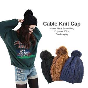レディース ケーブル編み ニットキャップ ニット帽 帽子 ポンポン ブラック ブラウン ネイビー