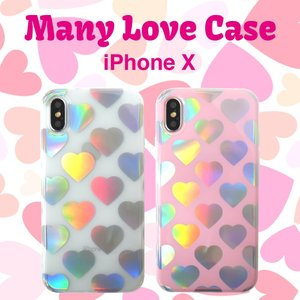ハートマークがかわいいiPhoneケース。  iPhoneX / iPhoneXs 5.8インチモデ...