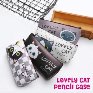【商品説明】 かわいいネコのペンケース。 丈夫で撥水性のあるPUレザーを使用しています。  デザイン...