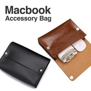 メール便送料無料 MacBook アクセサリー 収納用 ケース バッグ 電源アダプタ マウス 小物整理 マックブック トラベル 旅行 出張 ノートパソコン|lupo