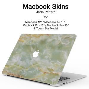 【商品説明】 MacBook用 翡翠柄スキンシール。  本物と区別がつかないほどほどキレイな大理石柄...