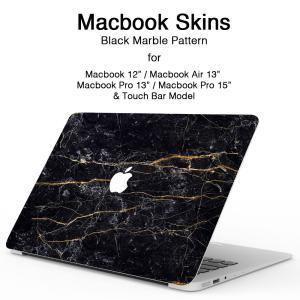 【商品説明】 MacBook用 大理石柄スキンシール。  本物と区別がつかないほどほどキレイな大理石...