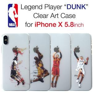 NBA バスケットボール 選手iPhoneX iPhoneXs クリアケース 液晶保護フィルム付き|lupo