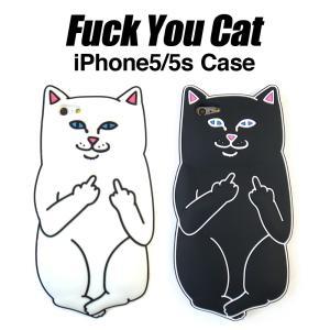 メール便 送料無料  Fuck You Cat iPhone5/5s iPhone SE  ケース 液晶フィルム付 ファック ユー ネコ ねこ 猫 iPhone5 5s iPhone SE アイフォン5 ケース|lupo