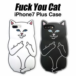 Fuck You Cat iPhone8 Plus iPhone7 Plus ケース 液晶フィルム付  アイフォンケース  ネコ ねこ 猫|lupo