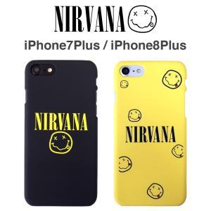 ニルヴァーナ Nirvana iPhone8 Plus iPhone7 Plus ケース 液晶フィルム付 アイフォンケース|lupo