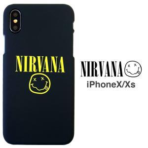 ニルヴァーナ Nirvana iPhoneX iPhoneXs ケース 液晶フィルム付 アイフォンケース iPhoneケース|lupo