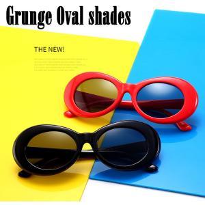 グランジ オーバル サングラス 全8色 / 大きめ 丸型  眼鏡 アクセサリー 小物 カートコバーン NIrvana ニルバーナ ロック lupo