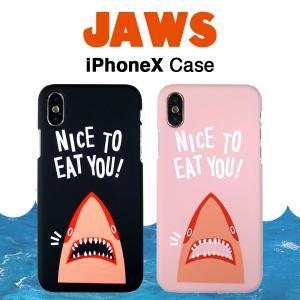 """NICE TO EAT YOU!"" のiPhone ハードケース。  iPhoneX / iPho..."
