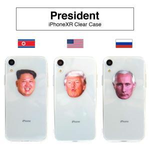 【商品説明】 大統領のiPhone クリアアートケース。 iPhoneXR 6.1インチモデルに対応...