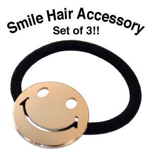 メール便 送料無料 3個セット スマイル ヘアゴム ヘアアクセサリー  レディース 髪飾り Smile lupo