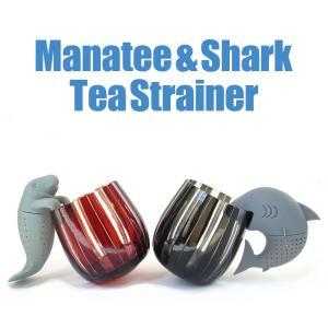 ティーストレーナー マナティー & シャーク /2個セット / お茶 紅茶道具 キッチングッズ サメ おもしろグッズ lupo