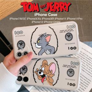トムとジェリー ドル紙幣 iPhoneケース 液晶フィルム付  iPhoneSE2 iPhone8 iPhoneXs iPhoneXR iPhone11 iPhone12 アイフォンケースの画像