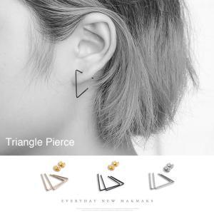 メール便 送料無料 トライアングル型ピアス 2個セット  三角 イアリング ユニセックス メンズ レディース アクセサリー シンプル|lupo