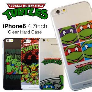 ティーンエイジ ミュータント ニンジャ タートルズのiPhone6ケース。 iPhone6 4.7イ...