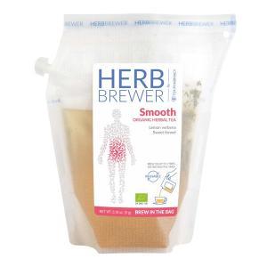HERB BREWER Smooth(スムーズ)(オーガニック・有機JAS)【送料無料】【ポイント消化】(メディカルハーブティー・オーガニックハーバルティー)|luruspot