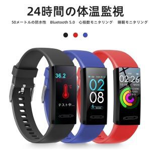 スマートウォッチ 体温モニタリング 体温管理 Bluetooth5.0 各種ヘルスモニター 各種SNS通知管理 iPhone Android|lush-intl