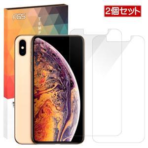 iphone xs ガラスフィルム iphone xs 強化ガラス xs フィルム lush-intl
