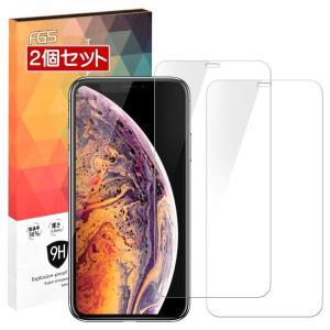 iPhone XS ガラスフィルム 液晶保護フィルム 日本製 旭硝子 5.8インチ 0.33mm 2点入り 全面保護 貼り付け簡単 硬度9H lush-intl