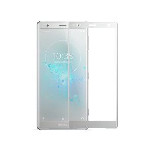 Sony XPERIA XZ2 ガラスフイルム SOV37 日本製素材 硬度9H?厚さ0.33mm 飛散防止 指紋防止?SO03K 高感度タ lush-intl