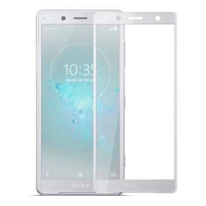 Sony XPERIA XZ2 Compact ガラスフイルム 日本製素材 硬度9H?厚さ0.33mm 飛散防止 指紋防止高感度タッチ 高 lush-intl