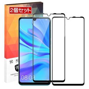 Huawei P30 Lite ガラスフイルム?日本製素材?全面保護 2個セット?硬度9H?厚さ0.33mm 飛散防止 指紋防止?高感度タッ lush-intl