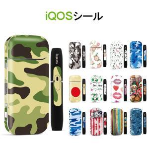 iQOS シール 全面 保護 裏表2枚セット ステッカー おしゃれ 日本語説明書 アイコス シール|lush-intl