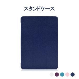 iPad pro 10.5 ケース ipad pro 10.5 カバー 超薄型 超軽量 自動スリープ スタンド機能 PC + PUレザー ケ|lush-intl