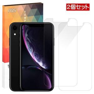 iPhone XR ガラスフイルム 6.1インチ 液晶保護フィルム 2個セット Face ID対応 iPhone XR 強化ガラススフイルム lush-intl
