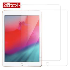 iPad mini 4 フィルム 2個セット 9H強化ガラス 国産ガラス素材 指紋防止 lush-intl