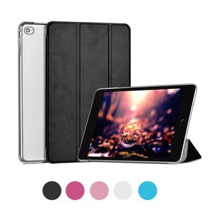 保護カバー ipad mini 4 カバー iPad mini 4 ipad mini 4 ケース ipad mini 4 保護ケース|lush-intl