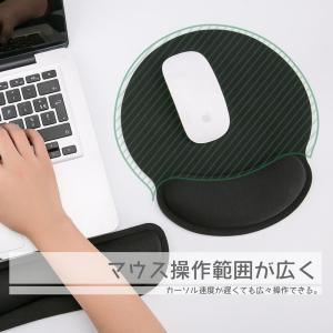 マウスパッド リストレスト付き 低反発キーボード用 リストレスト一体型 手首クッション 疲労軽減
