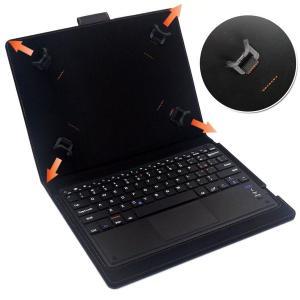 キーボードケース タッチパッド搭載 9-10インチ汎用 Bluetooth キーボード|lush-intl
