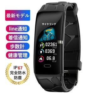 スマートウォッチ IP67防水 ヘルスモニター 各種SNS通知 着信通知 日本語対応 おしゃれ ビジネス Android iPhone|lush-intl