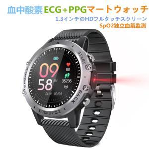 スマートウォッチ IP67防水 血中酸素 ECG+PPG ヘルスモニター 着信通知 各種SNS通知 日本語対応 おしゃれ ビジネス Android iPhone|lush-intl
