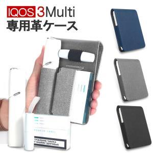 iQOS3 MULTI ケース アイコス3 マルチ 保護ケース 収納case 全3色 コンパクトで軽量 充電可能落下防止 衝撃吸収 防塵 収|lush-intl