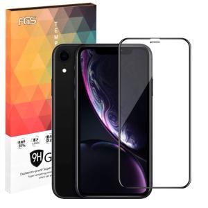 iPhone XR 強化ガラスフイルム 6.1インチ 強化ガラス 高品質 Face ID対応 ガラス...