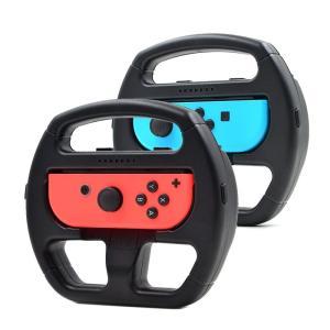 Nintendo Switch Joy-Con ハンドル 2個セット スイッチハンドル レースゲーム マリオカート8 シンプルデザイン lush-intl