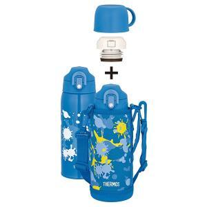 サーモス 真空断熱2ウェイボトル FHO-801WF BL-PT ブルーペイント[直飲み/コップ/0.8L/800ml/水筒/保冷/保温/ポーチ付き/子供/キッズ] [THERMOS]|lush-life
