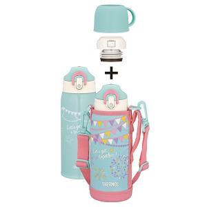 サーモス 真空断熱2ウェイボトル FHO-801WF M-F ミントフラッグ[直飲み/コップ/0.8L/800ml/水筒/保冷/保温/ポーチ付き/子供/キッズ] [THERMOS]|lush-life