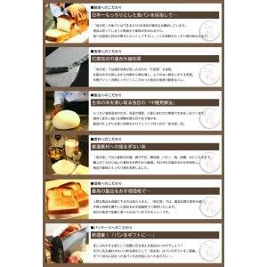 泉北堂 「極」食パン 自家製天然酵母使用 もっ...の詳細画像2