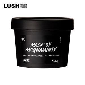 マスク パック ラッシュ公式 LUSH パワーマスク SP 125g