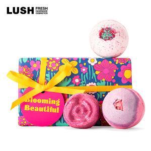 バスボム 詰め合わせ ラッシュ公式 LUSH ブルーミング ビューティフル プレゼント 母の日