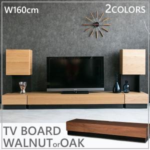 【商品説明】 低めのデザインが上品で高級感溢れる160cmロータイプテレビボード。 【サイズ】 幅1...