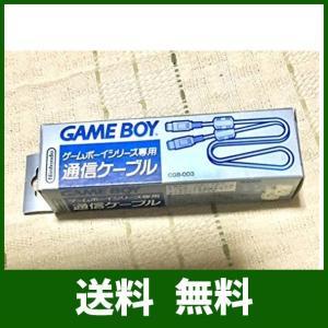 ゲームボーイシリーズ専用 通信ケーブル lusterstore