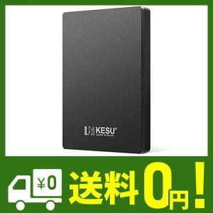 KESU 外付けHDD ポータブルハードディスク 1TB 2.5インチ USB3.0に対応 PC/M...