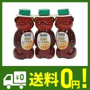 KIRKLAND カークランド Organic Raw Honey オーガニック ローハニー680g...