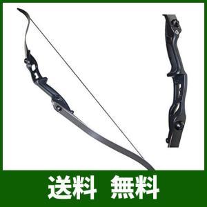 Toparchery アーチェリーリカーブボウ狩猟 56インチ 張力50lbs 取り外し可能な 長い弓|lusterstore