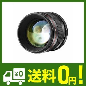 Neewer 85mm f/1.8 マニュアルフォーカス非球面中望遠レンズ APS-C DSLR C...