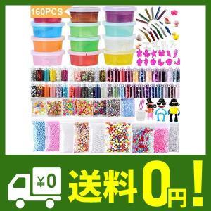 Jiudam 110個 スライム キット 水晶粘土 DIY セット おもちゃ 手作りツール 金魚鉢ビーズ 果物切片 カラフルフォーム紙吹雪 含有12個|lusterstore